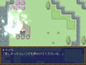 悪夢と魔女と護衛任務 Game Screen Shot3
