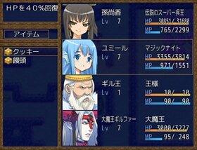 悪夢と魔女と護衛任務 Game Screen Shot5