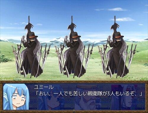 悪夢と魔女と護衛任務 Game Screen Shots