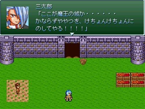 正義とは誰か Game Screen Shot1