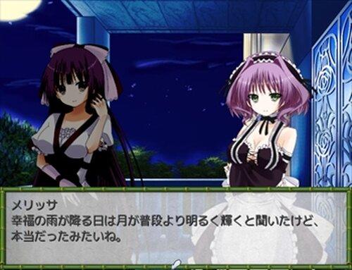 お嬢様物語・麗 Game Screen Shot2