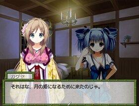お嬢様物語・麗 Game Screen Shot3