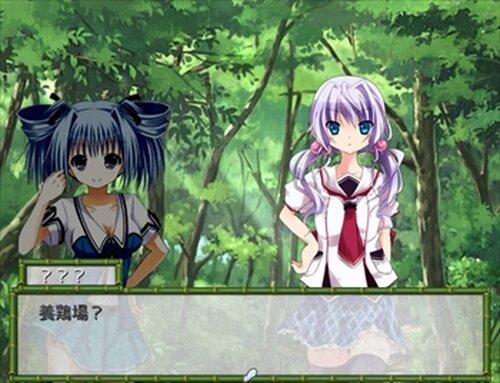 お嬢様物語・麗 Game Screen Shots
