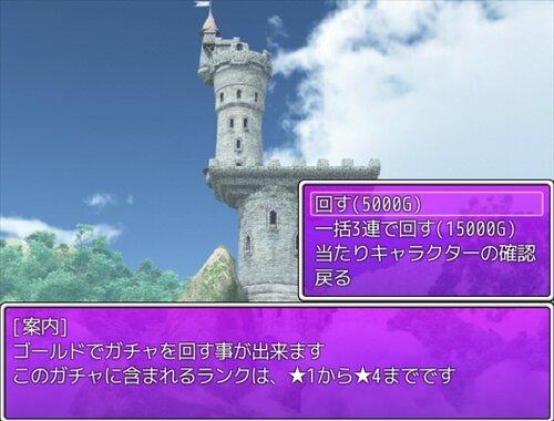 IR2-イルヴァンレイド2- Game Screen Shot1
