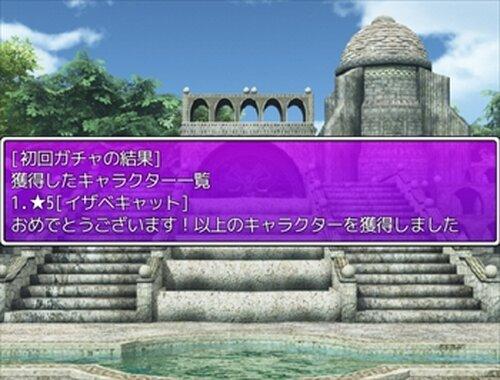 IR2-イルヴァンレイド2- Game Screen Shot2