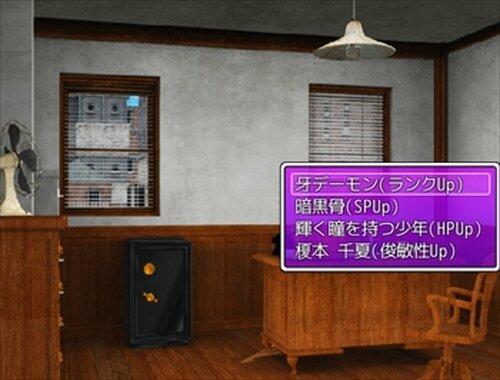 IR2-イルヴァンレイド2- Game Screen Shot3