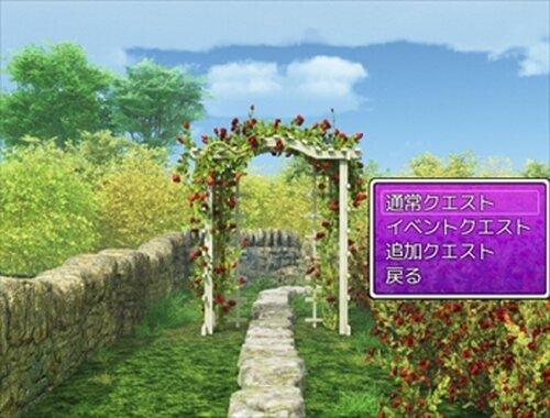 IR2-イルヴァンレイド2- Game Screen Shot4