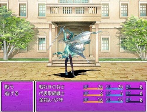 IR2-イルヴァンレイド2- Game Screen Shot5