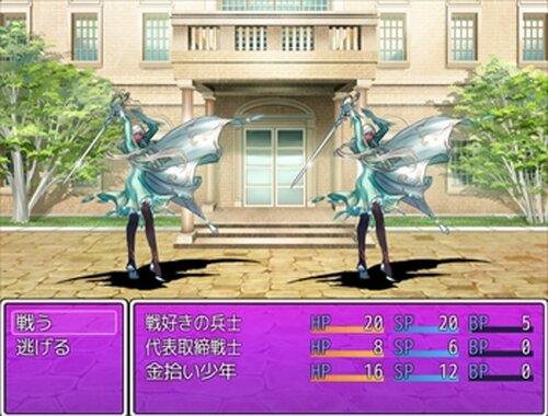 IR2-イルヴァンレイド2- Game Screen Shots
