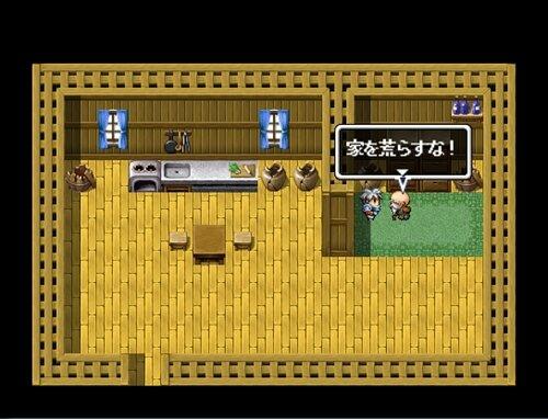 「家を荒らすな!」 Game Screen Shot1