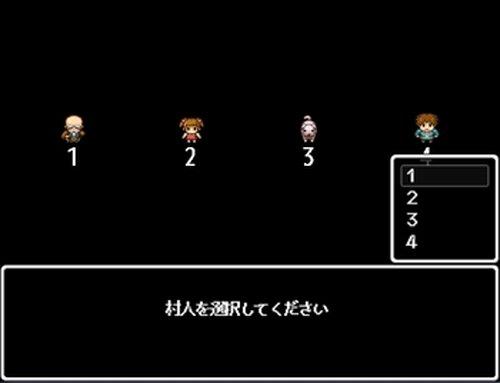 「家を荒らすな!」 Game Screen Shot3