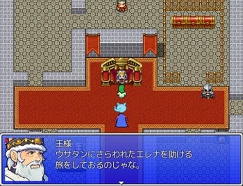 OMAMESAN Game Screen Shot3