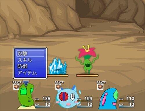 OMAMESAN Game Screen Shot4