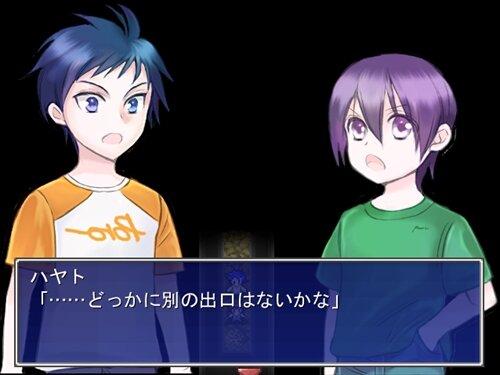 Children quest Game Screen Shot1