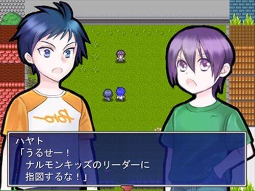Children quest Game Screen Shot2