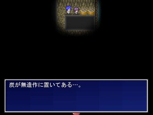 Children quest Game Screen Shot3