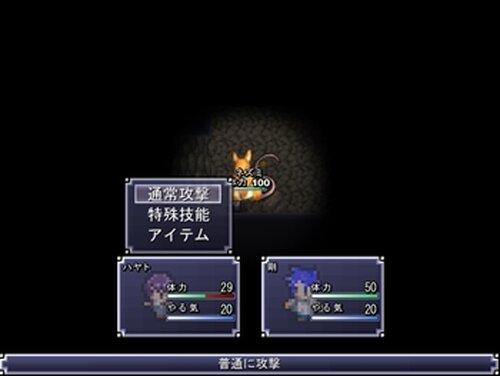 Children quest Game Screen Shot4