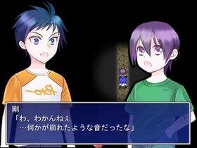 Children quest Game Screen Shot5