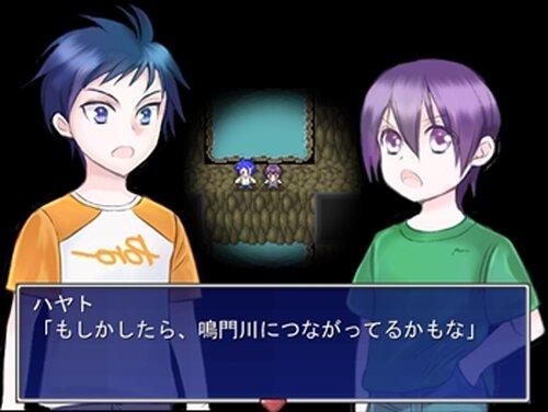 Children quest Game Screen Shots