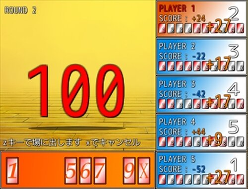 100 -HundRed- Game Screen Shot2