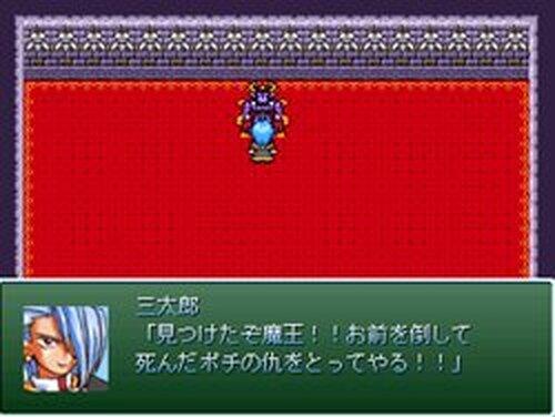 正義とは誰か Game Screen Shots