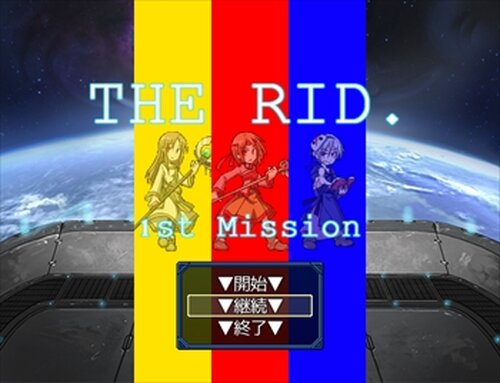 THE RID. - 1st Mission Game Screen Shots