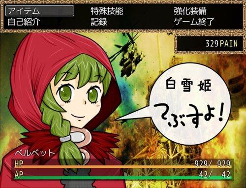 紅の中二病ガンナー Game Screen Shot1