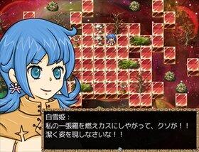 紅の中二病ガンナー Game Screen Shot3