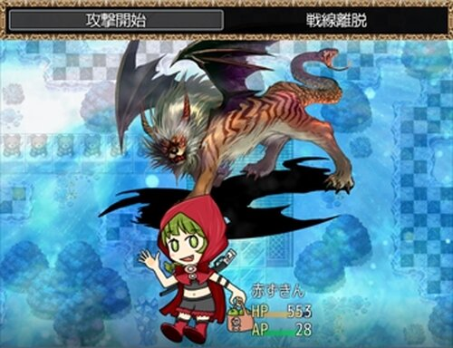 紅の中二病ガンナー Game Screen Shot5