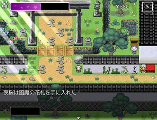 くノ一奇譚_完全版 Game Screen Shot3