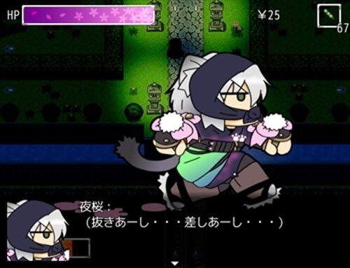 くノ一奇譚_完全版 Game Screen Shot5