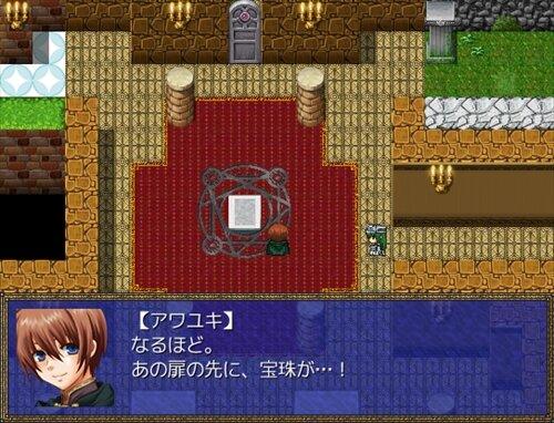 勇者と秘宝の祠 Game Screen Shot1