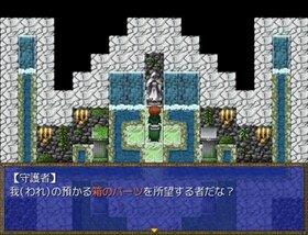 勇者と秘宝の祠 Game Screen Shot2