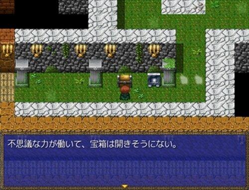 勇者と秘宝の祠 Game Screen Shot3