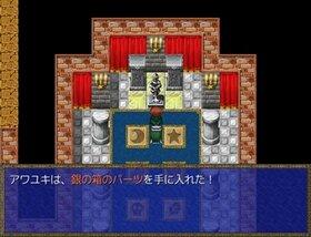 勇者と秘宝の祠 Game Screen Shot5