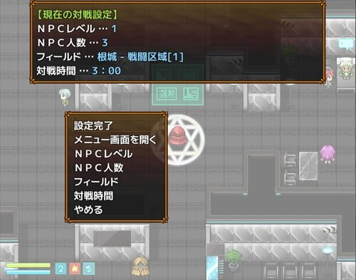 魔道具戦記 Ver1.00 Game Screen Shot1