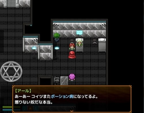 魔道具戦記 Ver1.00 Game Screen Shot3