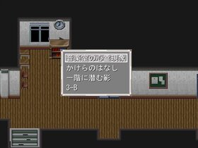 不幸にも幸運 Game Screen Shot4