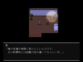 ALICE Game Screen Shot4