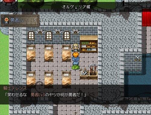 オルヴェリア Game Screen Shot1