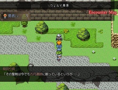 オルヴェリア Game Screen Shot3