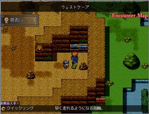 オルヴェリア Game Screen Shot4