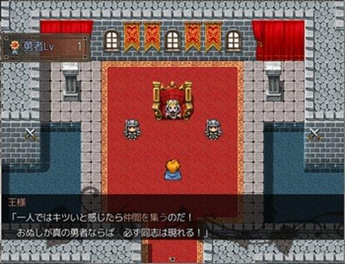 オルヴェリア Game Screen Shots
