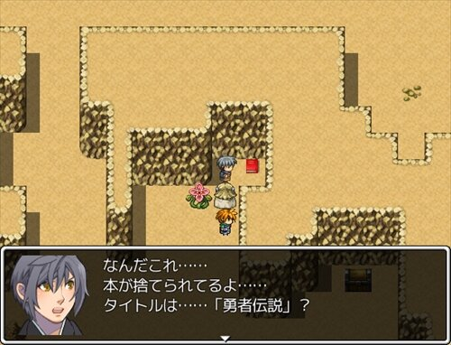 I・Fantasy Ⅱ Game Screen Shot1