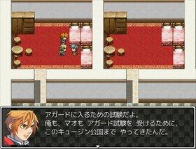 I・Fantasy Ⅱ Game Screen Shot2