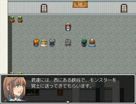 I・Fantasy Ⅱ Game Screen Shot3