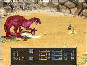 I・Fantasy Ⅱ Game Screen Shot4