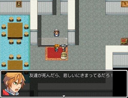 I・Fantasy Ⅱ Game Screen Shots
