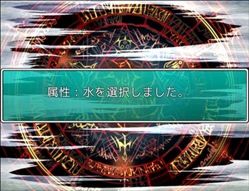 行こうよ!遊園地!~賢者タイム~ Game Screen Shot3