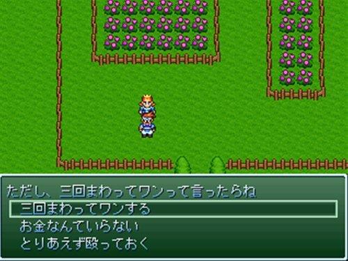なんちゃってゲーム Game Screen Shot1